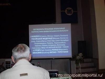В период с 9 по 10 сентября в столице Украинского Приазовья в городе Бердянске было запланировано проведение Международной (а для Украины и первой) научной конференции «Маринистика в художественной литературе».