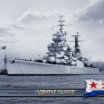 Легкий крейсер Адмирал Ушаков