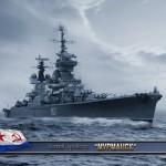 Легкий крейсер Мурманск