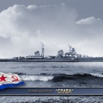 Легкий крейсер Слава