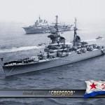 Легкий крейсер Свердлов