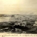 Панорама Золотого Рога в сентябре 1903 года.