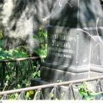 Место захоронения Сергея Исаевича Уточкина в Санкт-Питербурге