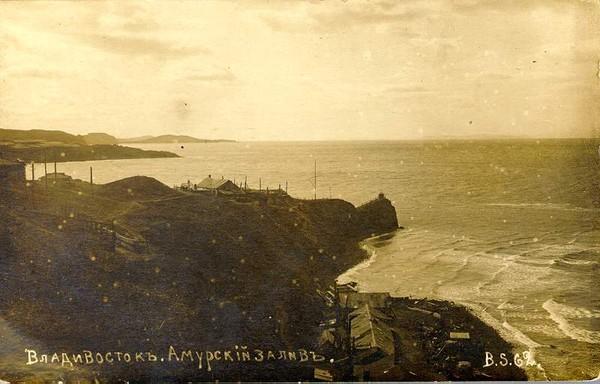 Владивосток. Амурский залив