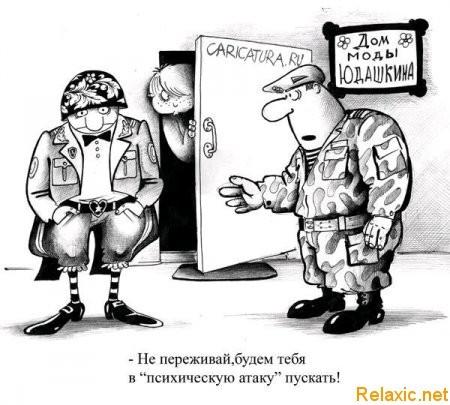 Ракетно-партизанские суеверия