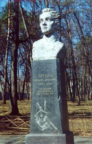 Надежда Андреевна Дурова. Бюст в городском парке Елабуги Установлен в 1962 г.