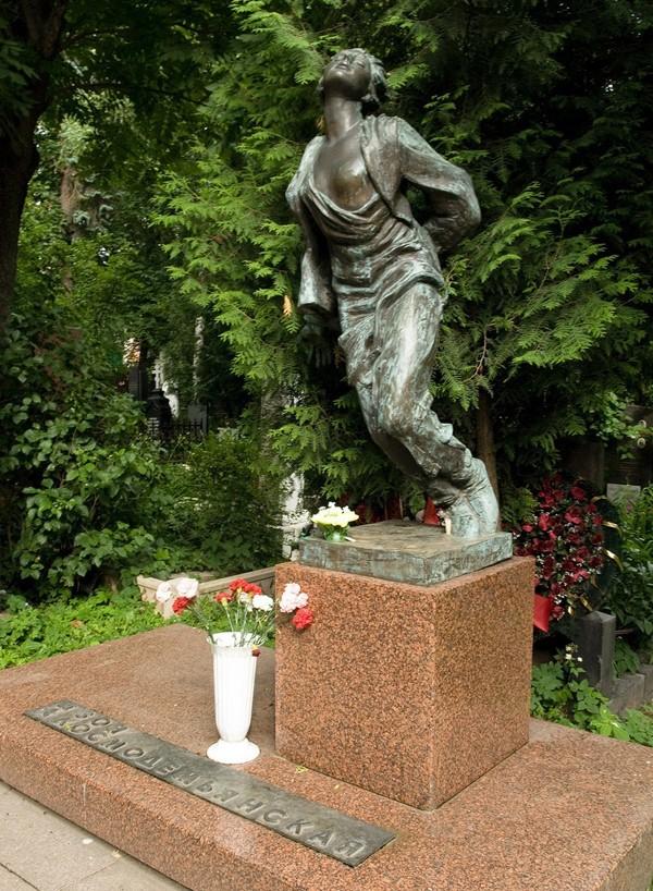 Памятник Зое на Новодевичьем кладбище.