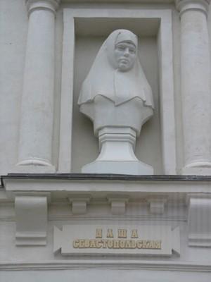 """Панорама """"Оборона Севастополя 1854—1855 гг.""""Даша Севастопольская"""