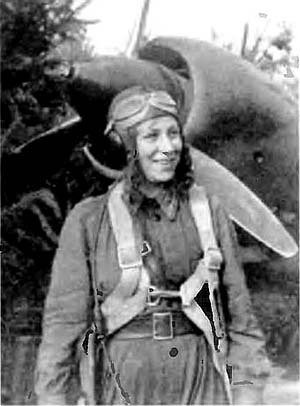 Зеленко Екатерина Ивановна.