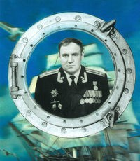 капитан 1-го ранга в отставке Самохвалов Александр Иванович