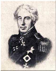 Вице-адмирал Кроун Роман Васильевич