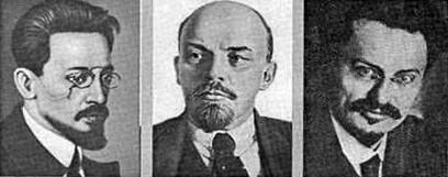 Свердлов, Ленин, Троцкий.