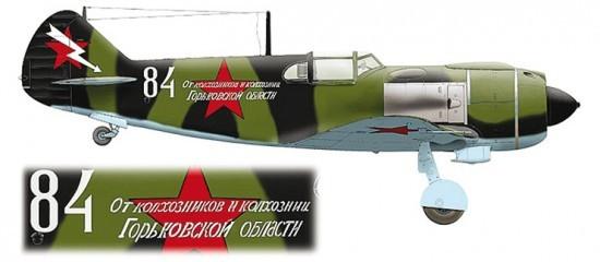 Истребитель Ла-5 «От колхозников и колхозниц Горьковской области», на котором летал А.К. Горовец