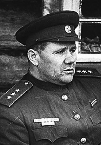 А. И. Еременко