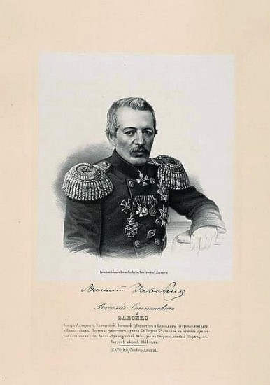 Генерал-майор В.С. Завойко.