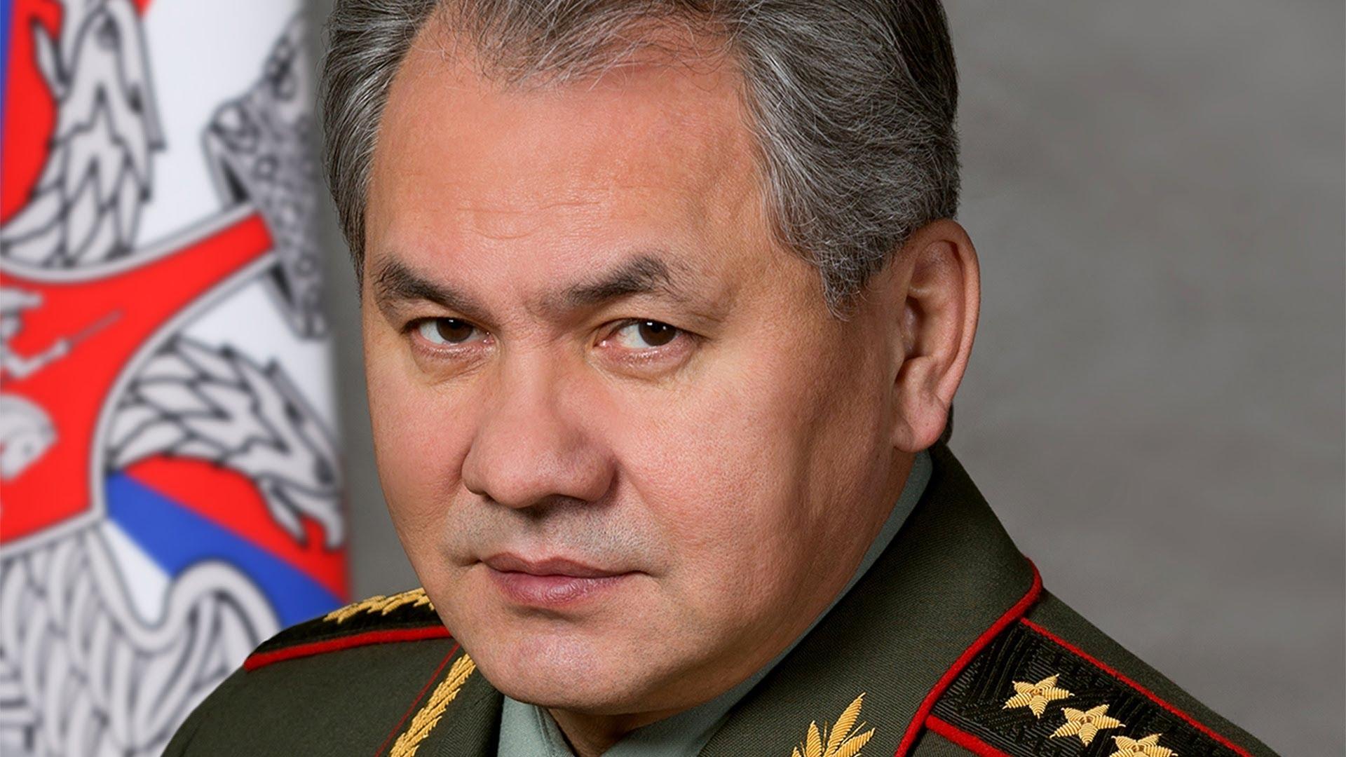 Шойгу Сергей Кужугетович Министр обороны Российской Федерации, генерал армии