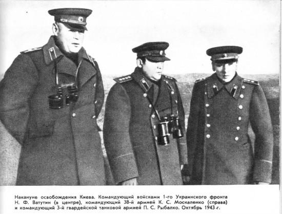 Артиллеристы 83-го гвардейского стрелкового полка 27-й гвардейской стрелковой дивизии в германии