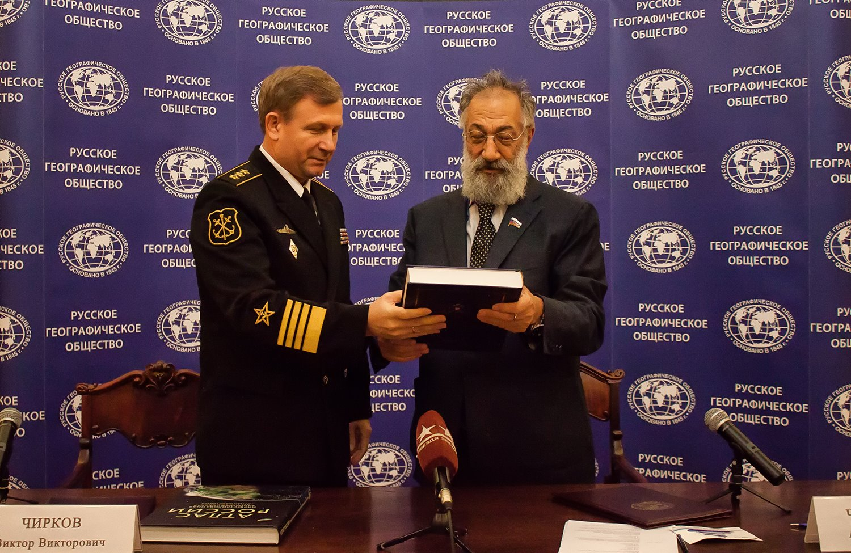 Подписано соглашение о взаимодействии между Русским географическим обществом и Главным командованием ВМФ РФ