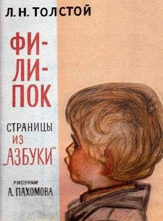 Книга зеркало моей души читать онлайн