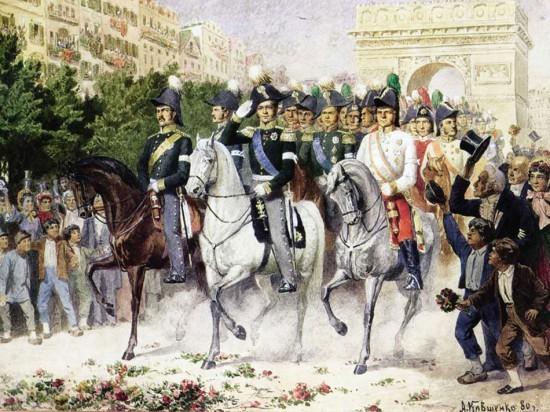 25 июня 1815 г. союзные русские, английские и прусские войска вступили в Париж.