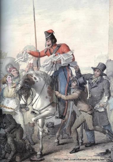Казак раздает парижанам напечатанную декларацию Александра I