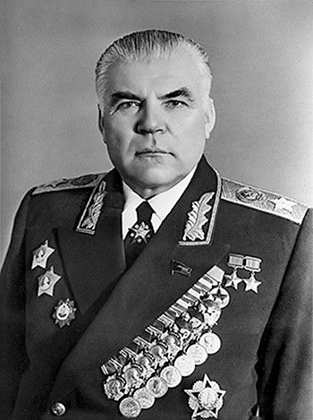 Р.Я.Малиновский