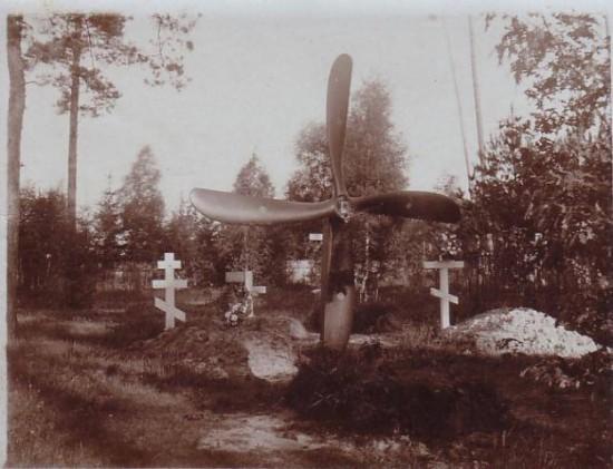 Место погребения русских летчиков