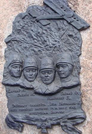 Современный мемориал