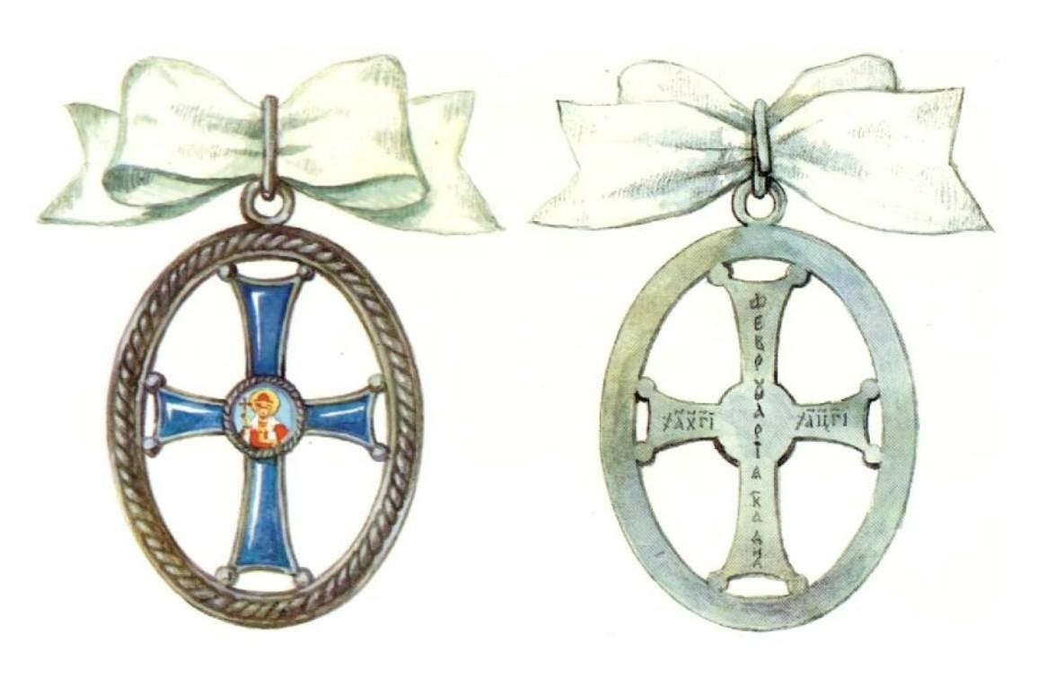 Знак отличия Святой Равноапостольной княгини Ольги — аверс и реверс