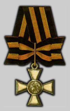 Святые символы:  Георгиевская лента