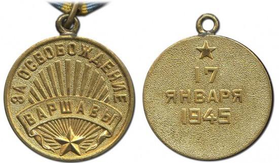 medal-za-osvobozhdenie-varshavy-1