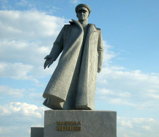 Памятник маршалу Коневу, в Кирове. Был привезен из польского города Кракова. До 1991 года монумент находился именно там, но власти польского города приняли решение памятник демонтировать.