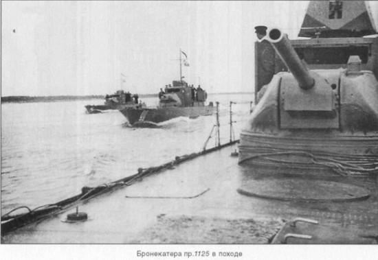 katera-Dunajskoj-voennoj-flotilii