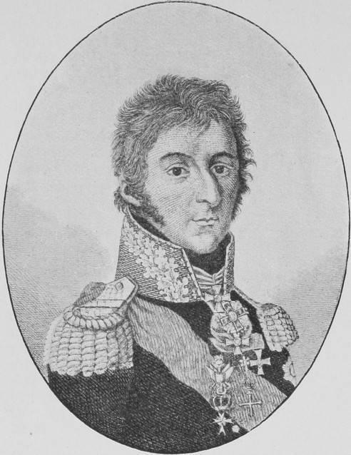 Петр Иванович Багратион 1765–1812