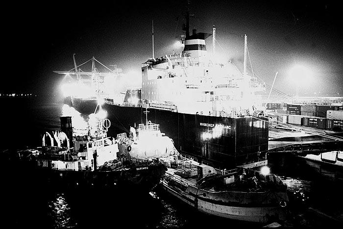 Рижский морской торговый порт.