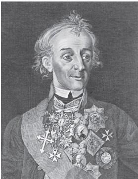 Суворов-Рымникский Александр Васильевич. 1730–1800