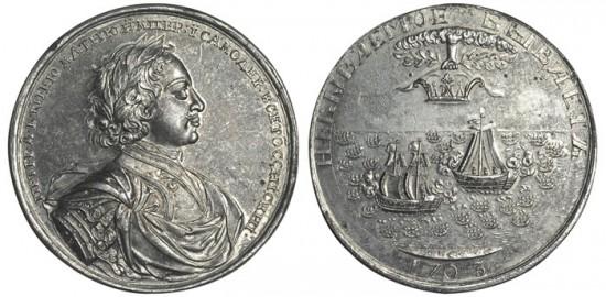 medali-petra-16