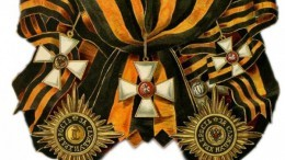 Звезда и знаки к ордену святого Георгия