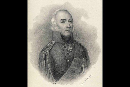 Генерал-лейтенант князь П. Цицианов. Фото: Родина