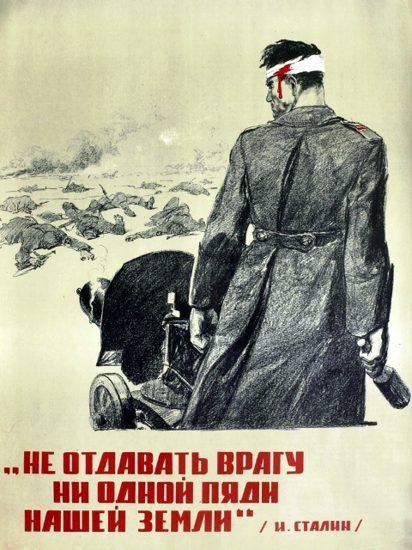 Гитлер(1)