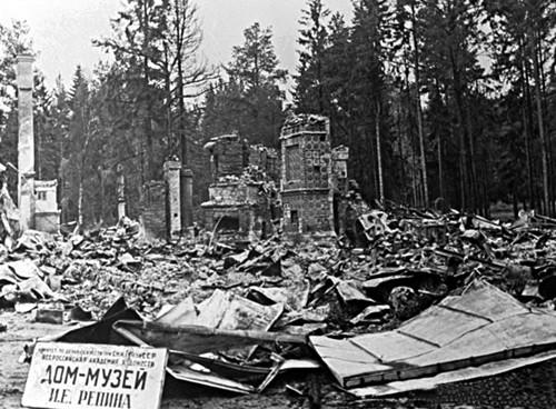 Дом-музей русского художника И.Е. Репина разрушен фашистами