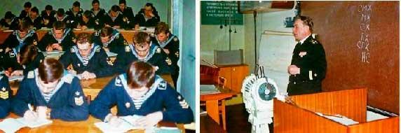 На лекции капитана 1 ранга Л. Фарионова. КВВМПУ, зима 1982 года.