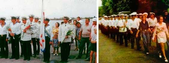 Встреча и шествие для возложения цветов на Холм Славы. Черкассы, июль 1975 года.