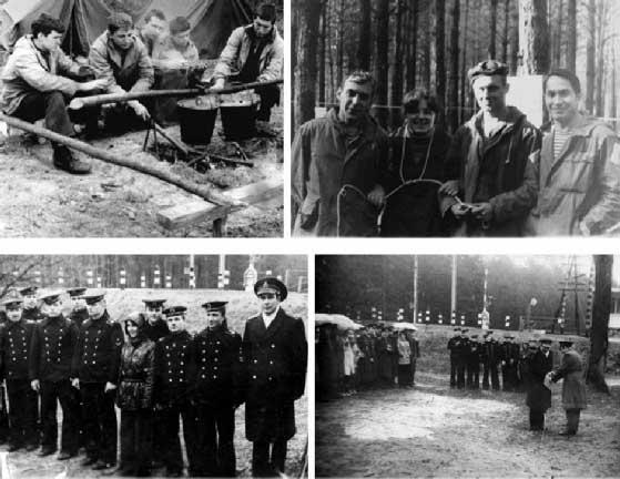 Команды клуба «Парус» на осенних (1978, 1979 годы) и весеннем (1977год, 2-е место) слётах туристов. Киевская область, Боярка, Тарасовка.