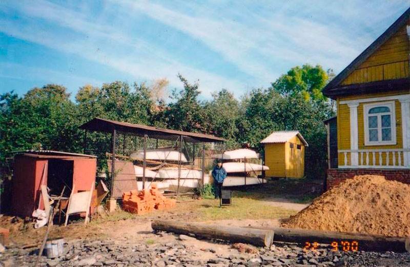 1997 год. У клуба появилось свое помещение на улице Большая Косинская, дом № 45