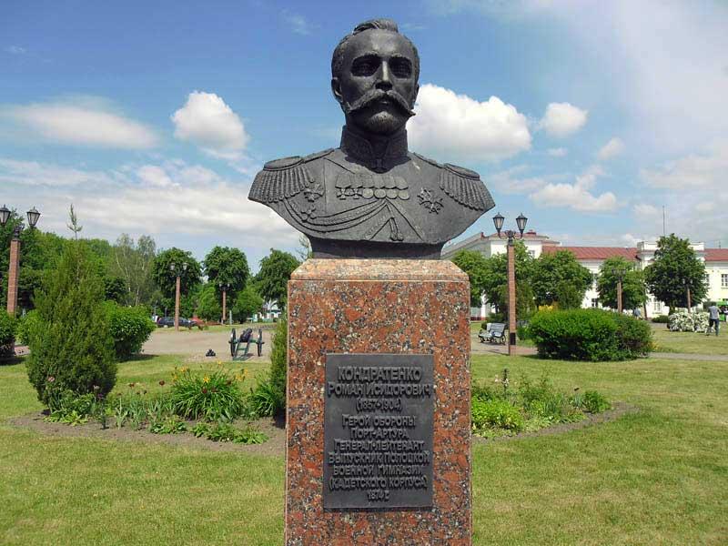 Памятник генералу Кондратенко в Полоцке