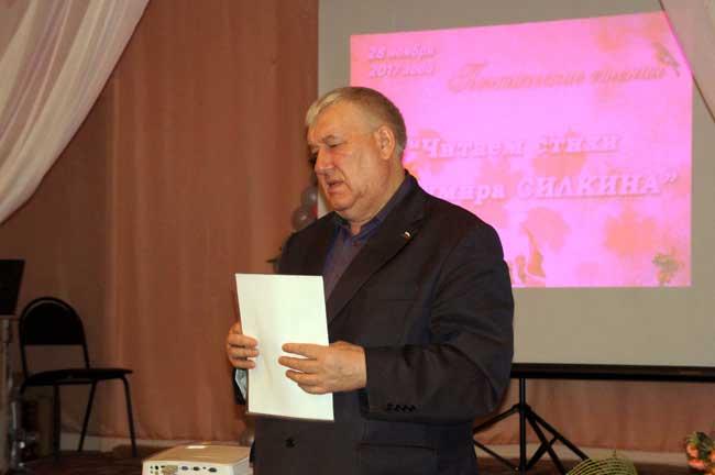 В.Силкин читает новые стихи