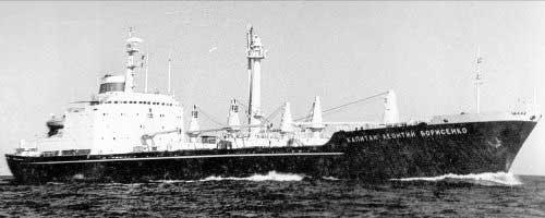Теплоход «Капитан Леонтий Борисенко» был задействован в секретной программе по доставке военных грузов в Анголу