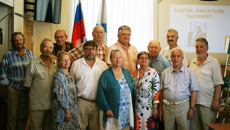 Вечер памяти, посвящённый 90-летию Валентина Саввича Пикуля