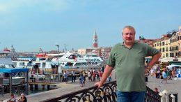 Греков Сергей Андреевич
